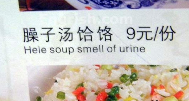 10 Of The Funniest Translation Fails Ever