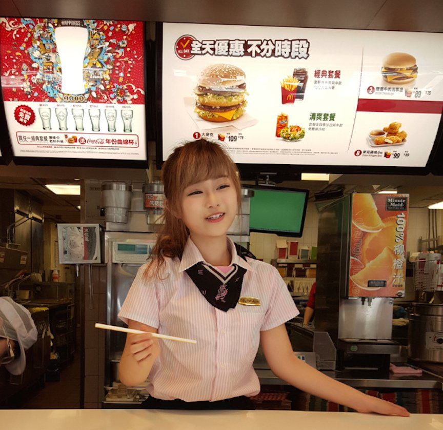 McDonalds Has A Goddess And She Lives In Taiwan